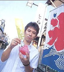かき氷のマサムネくんの画像(崎山龍男に関連した画像)