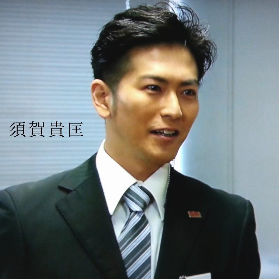 須賀貴匡の画像 p1_30