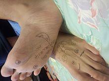 足の戯れの画像(やくみつるに関連した画像)