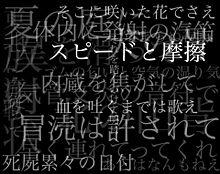 Amazarashi 歌詞画の画像358点 19ページ目 完全無料画像検索のプリ画像 Bygmo