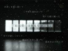 白ゆき プリ画像