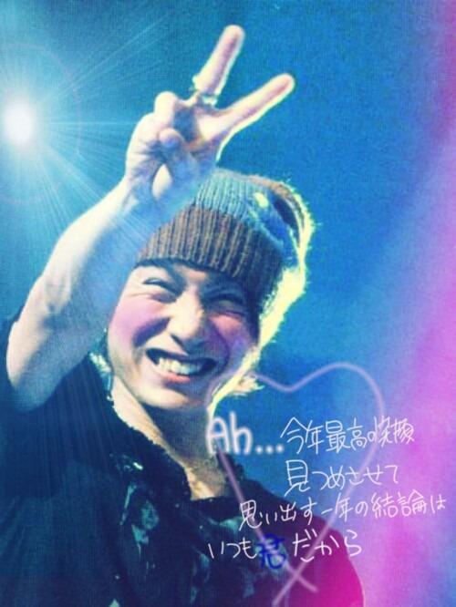 安田章大の画像 p1_33
