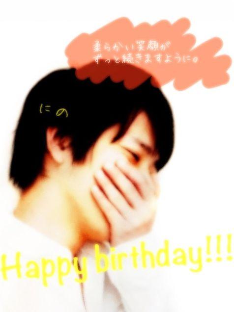?Happy Birthday*?゜??*:.?..?.:*?'(*?▽?*)'?*:.?. .?.:*?゜??*の画像(プリ画像)