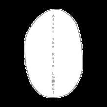 吹き出しの画像(歌い手に関連した画像)