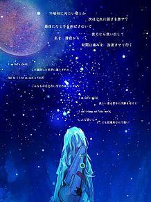 月光の画像(プリ画像)