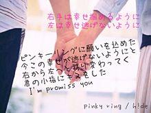 pinky ring の画像(pinkyに関連した画像)