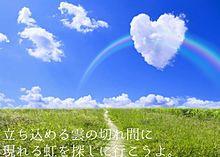 パッション様リクエストの画像(ASongForYourLoveに関連した画像)
