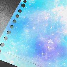 水色の宇宙柄ルーズリーフの画像(神秘的/幻想的/綺麗に関連した画像)