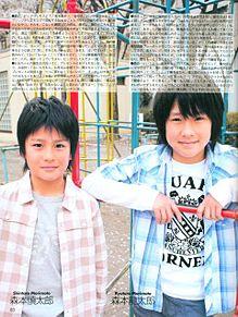 森本龍太郎 森本慎太郎 兄弟の画像(兄弟 森本慎太郎 森本龍太郎に関連した
