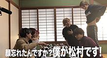 すみませんそれだと松村の顔覚えてませんの画像(静岡に関連した画像)
