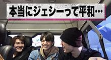 3人揃ってあくびの画像(静岡に関連した画像)