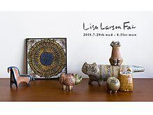北欧スウェーデン発!人気陶芸家リサ・ラーソンの作品を集めたフェア開催の画像(リサ・ラーソンに関連した画像)