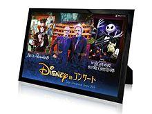 飾れる記念プログラム、ディズニー・イン・コンサート来場者全員がもれなくもらえる?の画像(ディズニー 全員に関連した画像)