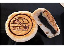 もちっとした食感の黒ゴマ餡のパン、大島優子さん主演映画とタイアップでHOKUOに登場!の画像(タイアップに関連した画像)