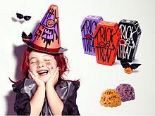 子供も大人も楽しむハロウィンにお菓子をねだられたら、資生堂パーラーの「大人可愛い」ショコラはいかが?!の画像(資生堂パーラーに関連した画像)