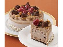 【銀座コージーコーナー】通信販売限定の新作アイスケーキは、ベルギー産チョコレートを使った本格派!の画像(コージーコーナーに関連した画像)