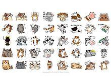 わがまま猫がかわいく癒してくれる!「フェリシモ猫部」のLINEスタンプが新登場にゃん!!の画像(フェリシモに関連した画像)