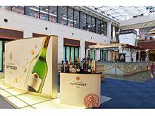 シャンパン好きはチェック!!恵比寿にシャンパーニュ・テタンジェが楽しめる限定ショップがオープンの画像(シャンパーニュに関連した画像)