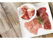 代官山に大人カジュアルな焼肉店オープン、熟成タンやサーロイン・ユッケが楽しめる「代官山焼肉kintan」の画像(熟成に関連した画像)