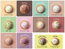 自分のお気に入りが見つかる、シュークリームをカスタマイズできる専門店が大阪に誕生!の画像(ライフスタイルに関連した画像)