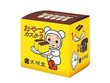 """【文明堂東京】""""3""""の日に「おやつカステラ」を3つ買うと「こぐまのスウィングメモ」がもらえる!なかにはレアメモも!!の画像(ライフスタイルに関連した画像)"""