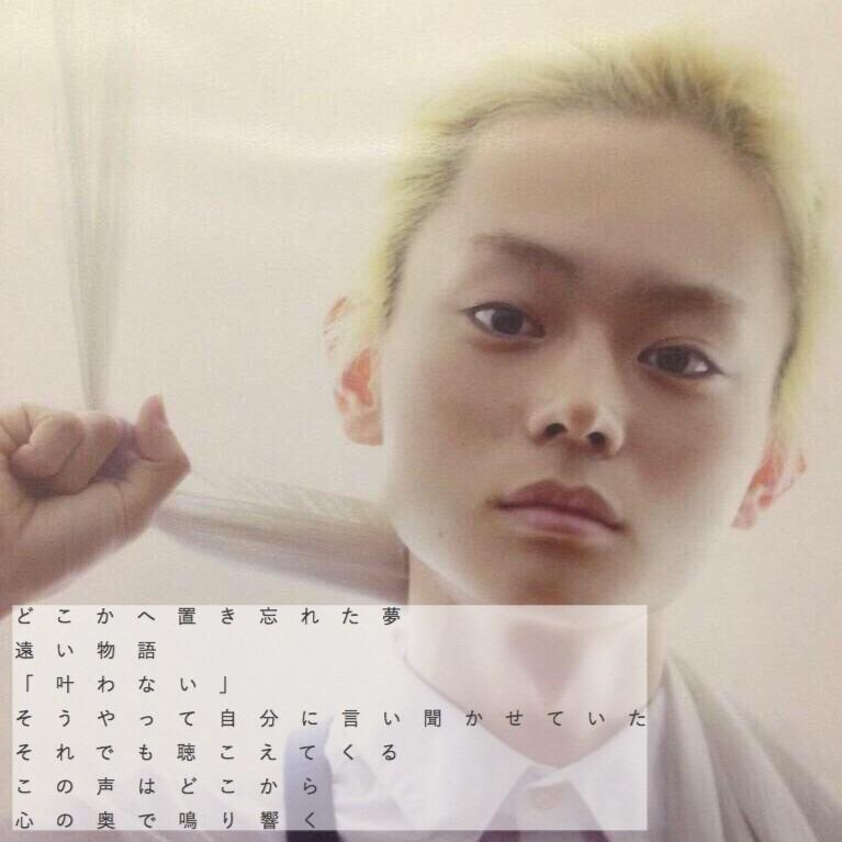 菅田将暉の画像 p1_24