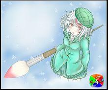 冬描き プリ画像