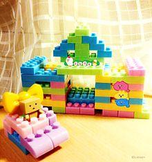 6歳児のブロックの力作(*´艸`*)の画像(プリ画像)