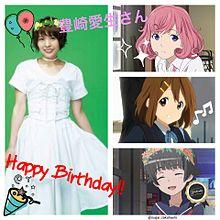 豊崎愛生さんHappy Birthday!!の画像(豊崎愛生に関連した画像)