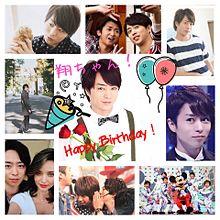 翔ちゃん誕生日の画像(ミランダ・カーに関連した画像)