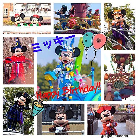 ミッキーさん、Happy Birthday!!の画像(プリ画像)
