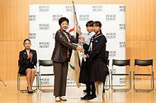 2020東京オリンピックフラッグツアーの画像(小池百合子に関連した画像)