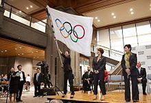 東京2020オリンピックフラッグツアーの画像(小池百合子に関連した画像)