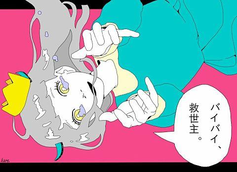0123の画像(プリ画像)