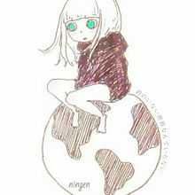 ningen *の画像(家族 イラストに関連した画像)
