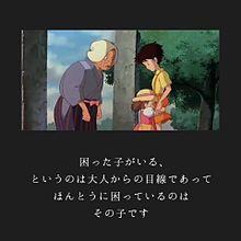 めいの画像(乙武洋匡に関連した画像)