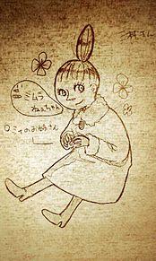 ミムラねえちゃんの画像(ミムラに関連した画像)