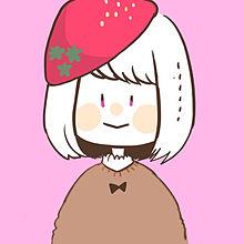 いちごキャップの女の子の画像(ボブヘアーに関連した画像)