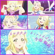 happy birthday!小原鞠莉!