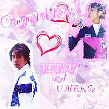 Congratulations!(胡堂小梅・姶良鉄幹)の画像(デカレンジャーに関連した画像)