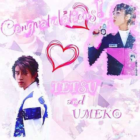Congratulations!(胡堂小梅・姶良鉄幹)の画像(プリ画像)