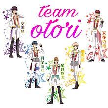 team鳳の画像(team鳳に関連した画像)