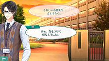 関 大輔 イベントの画像(関大輔に関連した画像)