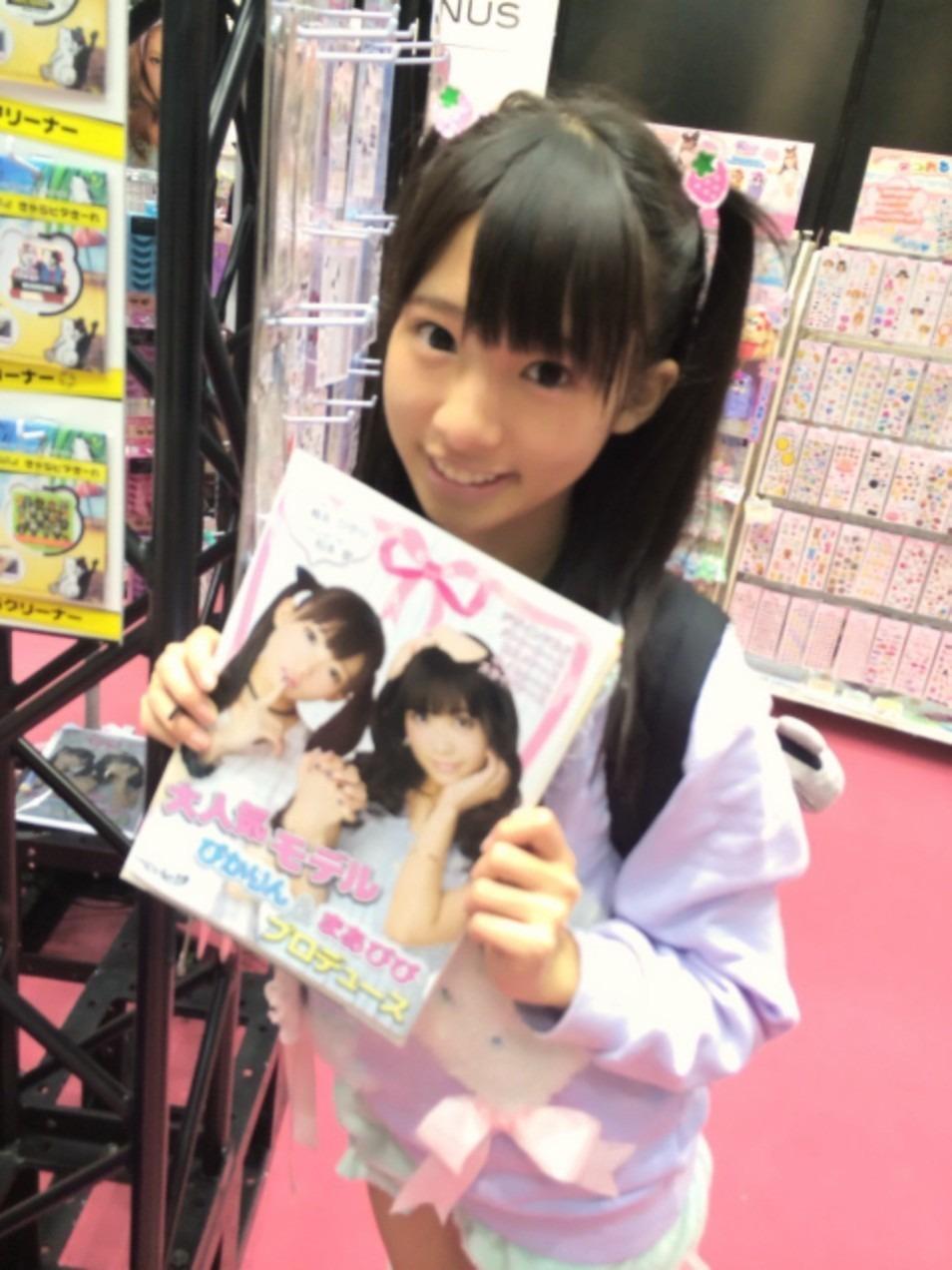 椎名ひかりの画像 p1_37