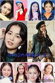 Girls2の増田來亜 プリ画像