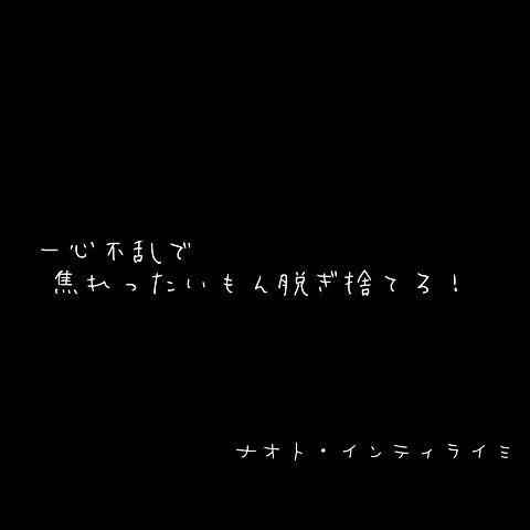 ole!!の画像(プリ画像)