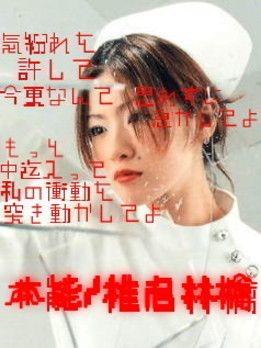 本能 椎名林檎の画像集52点 [3] ...