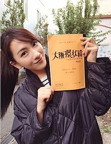 KARA ジヨンの画像(jyに関連した画像)