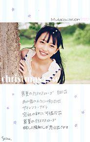 @向井地美音の画像(アンフェア 向井地美音 子役に関連した画像)