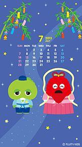 ガチャピン カレンダー プリ画像